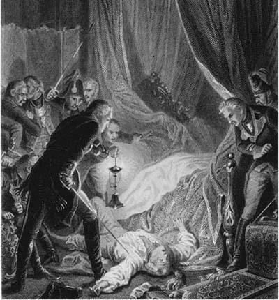 (12)Убийство Павла I