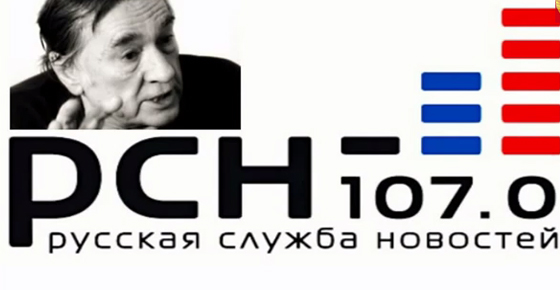 http://www.russiapost.su/wp-content/uploads/2014/02/45636.jpg
