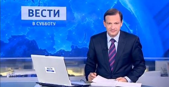 http://www.russiapost.su/wp-content/uploads/2014/03/36463.jpg