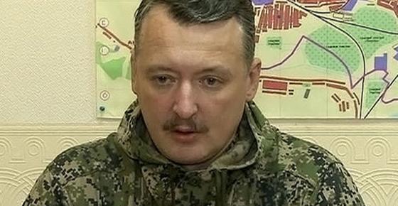 Крупных потерь украинской армии