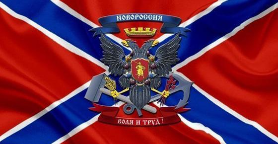 Перемирие в Новороссии.
