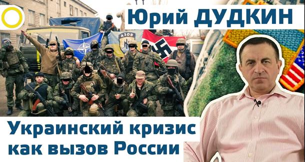 Картинки по запросу Юрий Дудкин.