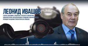 ivashov610slovo