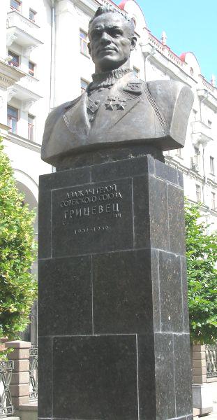 Gritcevetc_SI-bjust-Minsk