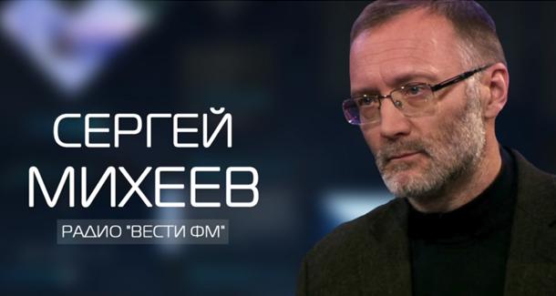 Картинки по запросу Сергей Михеев