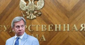 Алексей Пушков (Фото: Александр Шалгин/пресс-служба Госдумы РФ/ТАСС)