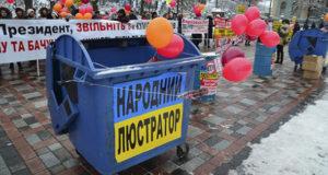 Федеральное агентство новостей / Андрей Лящев