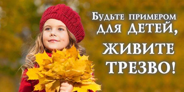 propaganda-alkogolya-tabaka-v-kinematografe-10