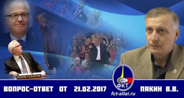 http://www.russiapost.su/wp-content/uploads/2017/02/105668-620x330.jpg