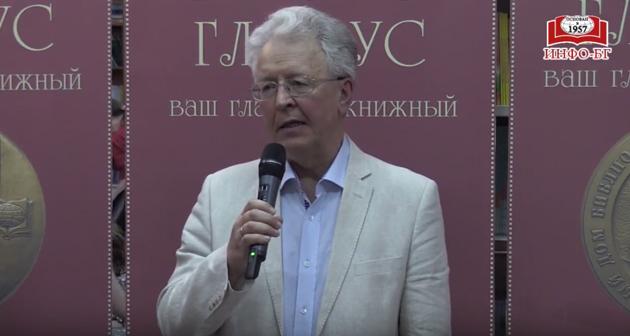 Член корреспондент академии экономических наук