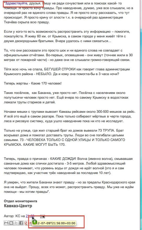 http://www.russiapost.su/wp-content/uploads/2018/03/kavkaz_centr.jpg