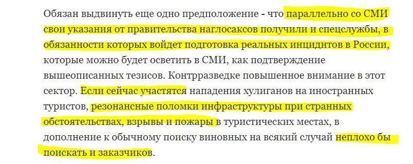 http://www.russiapost.su/wp-content/uploads/2018/03/terror_alert.jpg
