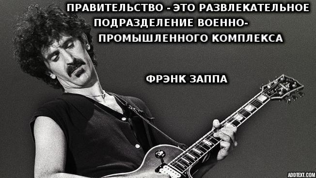 http://www.russiapost.su/wp-content/uploads/2018/07/22-1-1.jpg