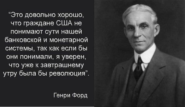 http://www.russiapost.su/wp-content/uploads/2018/07/33-1.jpg
