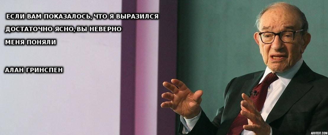 http://www.russiapost.su/wp-content/uploads/2018/07/44-1.jpg